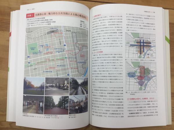 Img_0848_2